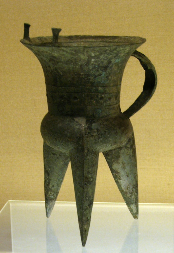 Bronze Chinese wine vessel from the Xia Dynasty (18th century BC).   From the collection of the Shanghai Museum.