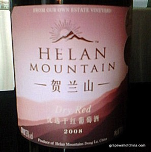 Wine from Dom. Helan Mountain.
